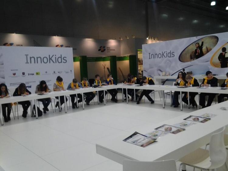 """INNOKIDS в работе на форуме """"Открытые инновации"""""""