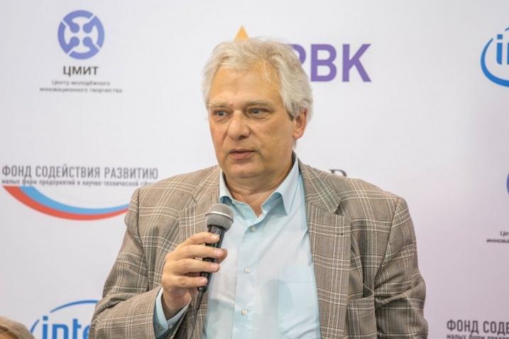 РВК и Intel поддержат объединение цифровых лабораторий России