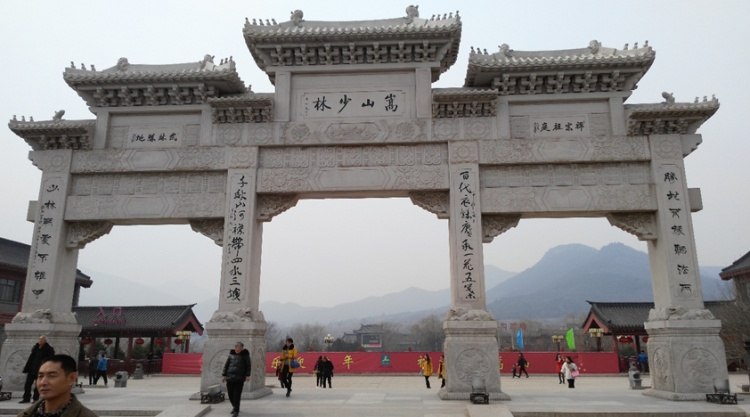 Делегация Ассоциации ЦМИТов РФ посетила КНР