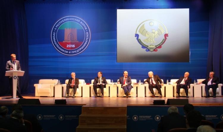 Первый ЦМИТ в Дагестане