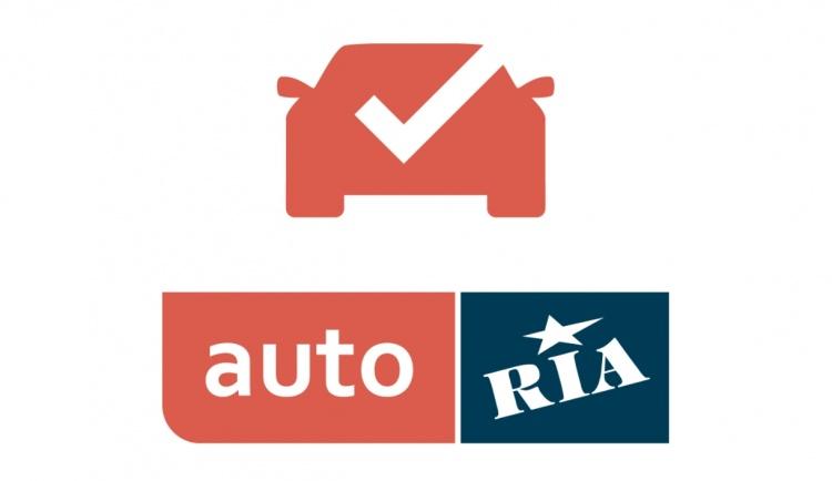 выкуп авто или продажа на Auto.Ria