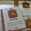 ЦМИТ Дружба изготовил для участников конкурса кубки и наши коллеги из ЦМИТ Кибер изготовили весьма занимательные блокнотики — призы